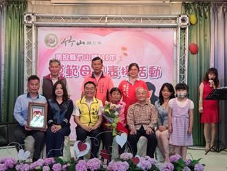 竹山公所模範母親表揚 身障母拉拔子女回饋社會