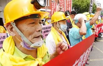 台灣「最後的礦工」上街頭  盼政府給予礦工補償