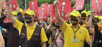 勞保年改遲遲未動  五一遊行:政府不應只會喊口號