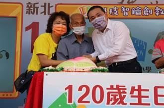 瑞芳國小120歲校慶  94歲校友李春長回校同慶