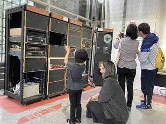 二進位博物館 電腦文物主題展竹市登場