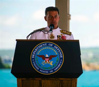 美印太司令交接 我海軍司令受邀出席