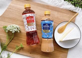 茶飲品牌推聯名限定包裝 享受頂級茶感與絕美浪漫氛圍