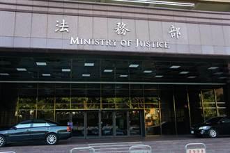 寶和會槍手獄中特見12次惹議 法務部指示政風單位介入調查