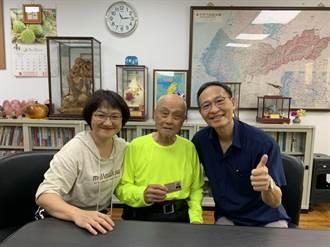 恭喜連爺爺 台中96歲高齡取得長照結業認證