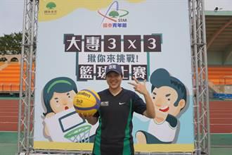 國泰青年節大專3x3到台北 請來奧運裁判執法