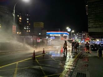 靠近加油站 汐止康寧街瓦斯外洩 消防急灑水待命