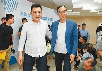 江選不選2024 國民黨整合首要關鍵