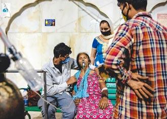 醫療崩潰火葬不及 印度民怨沖天