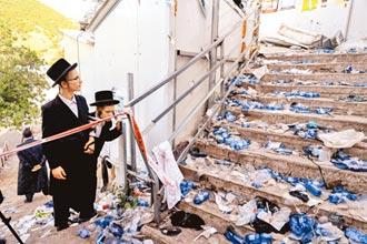 以色列篝火節恐怖人踩人 至少45死