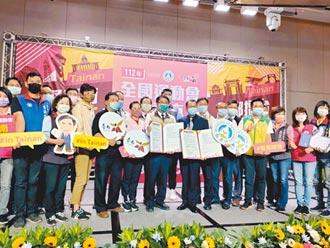 睽違16年 2023全運會在台南