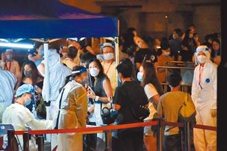 香港首例 變種病毒感染源不明