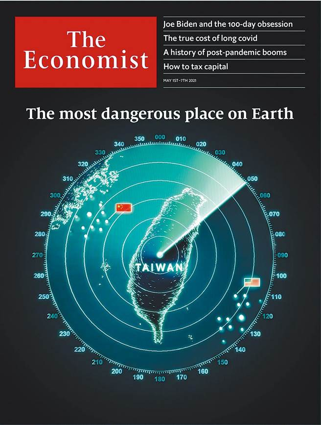 台海議題登上英國知名雜誌《經濟學人》(The Economist)本期封面(見圖),標題以「地表最危險之地」來形容台灣,並用台灣本島為圖。(摘自twitter@TheEconomist)