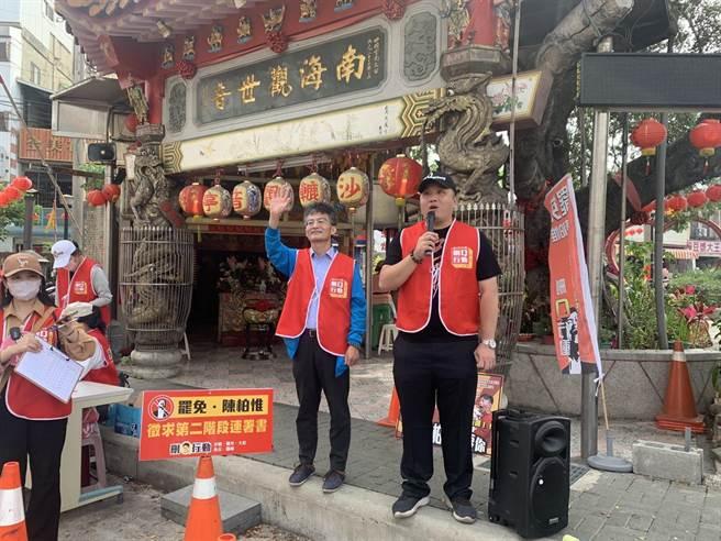 反萊豬醫師蘇偉碩(左)助攻罷免陳柏維二階連署,喊出「最後一哩路大家衝起來!」(王文吉攝)