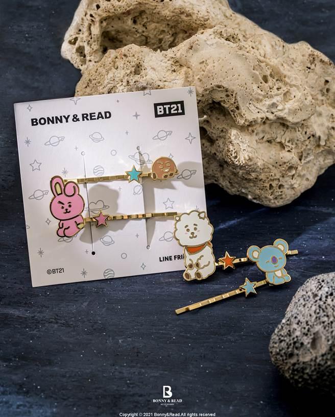 Bonny & Read俏皮髮夾組。(圖/品牌提供)