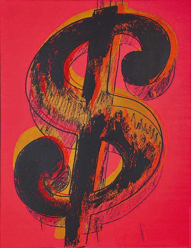安迪沃荷的《美元符號》畫作與嘻哈炫富文化十分吻合。(Christie's提供)