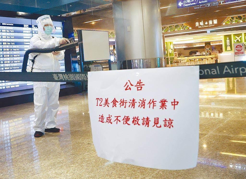 傳出有疑似確診個案到桃機第二航廈美食街用餐,機場公司獲報後立即關閉該區並全面消毒。(資料照/范揚光攝)