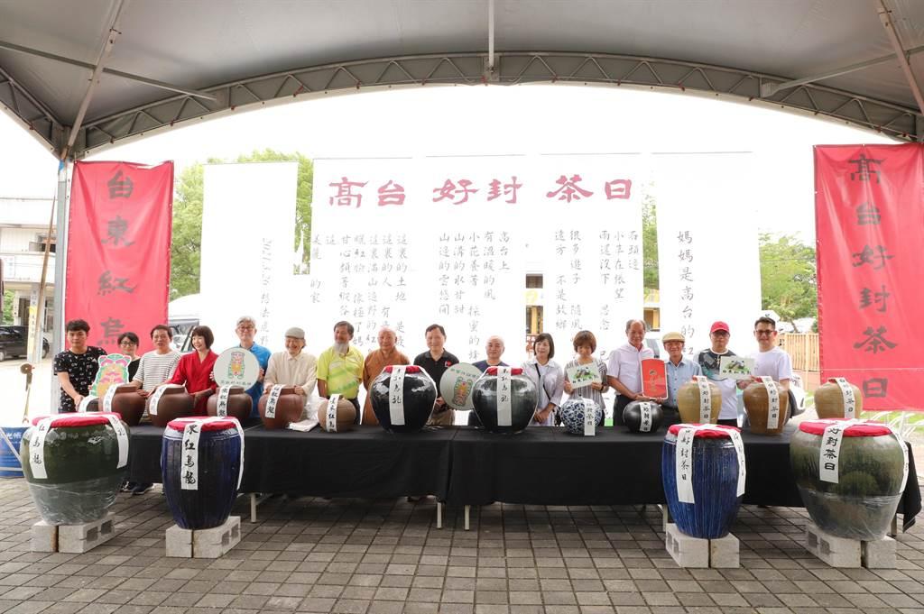 台東縣鹿野鄉高台好協會連續第2年舉辦「高台好封茶日」。(民眾提供/蔡旻妤台東傳真)