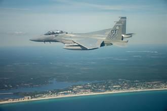 美F-15EX將亮相大規模演習 驗證能否於未來戰場存活