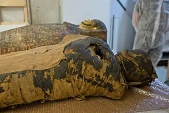 世界首具懷孕木乃伊 考古學家見小腳丫嚇傻