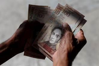 委内瑞拉通膨严重 调薪3倍仍不够买一公斤肉