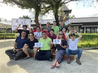 不讓文資館淪為蚊子館 「鐵了心」進駐花蓮鐵道文化園區
