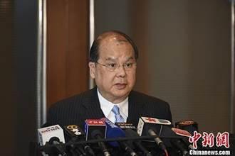 張建宗:加強公務員培訓 香港政府正積極籌備公務員學院
