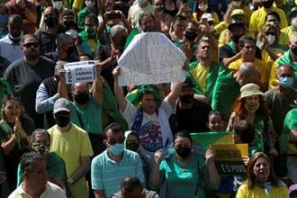 挺總統比防疫重要 巴西數千人群聚示威