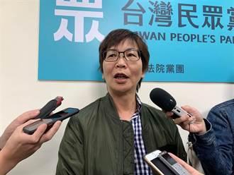 828公投 民眾黨:支持反萊豬、藻礁 反對核四重啟、公投綁大選