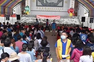 竹南龍鳳宮慶祝媽祖聖誕 擴大發放獎學金