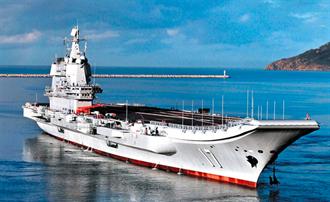 山東艦南海訓練 解放軍海軍:例行訓練