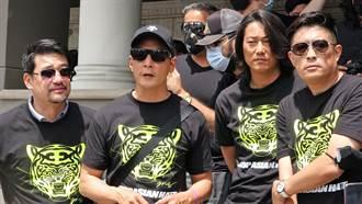影星吳彥祖帶頭 千萬超跑加州遊行為亞裔發聲