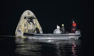 影》4名太空人成功返回地球 SpaceX:歡迎利用飛行常客計畫