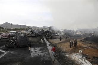 阿富汗首都近百輛油罐車連環爆炸 已造成7死14傷