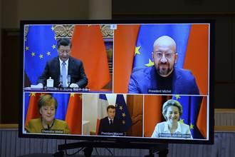 德媒:中國是世界強國 應承擔維護國際秩序責任