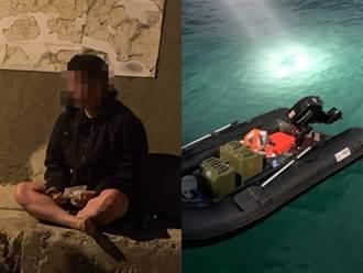 陸男花6.9萬淘寶買橡皮艇橫越海峽偷渡抵台 3種可能結局曝光