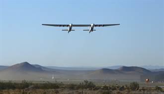 睳違兩年 世界最大飛機再次重返天空