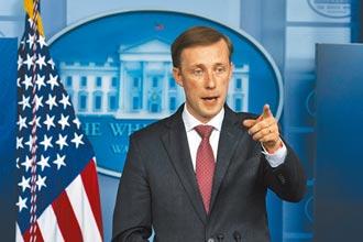 美國向北京表明 反對片面改變台海現狀