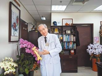 白袍人生》北榮副院長陳威明 無私分享育才 提升骨腫瘤治癒率