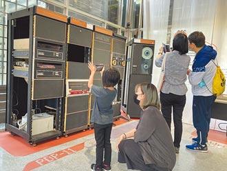 二進位博物館 一探電腦前世今生