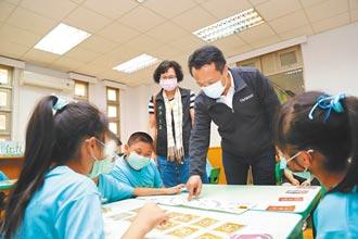 嘉縣食農教育中心揭牌 推青農協同教學