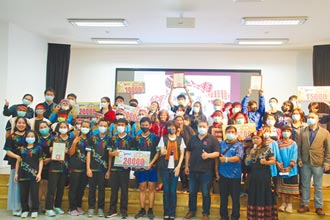250人參加 台東族語大賽盛況空前