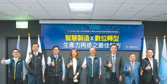 中國生產力中心攜手產學 引領全球供應鏈重組契機