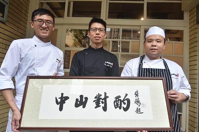 台北新私廚〈中山對酌〉的主廚王曜瑞(左)和邱涵乾(中),都曾在五星飯店粵菜餐廳歷練。(圖/姚舜)