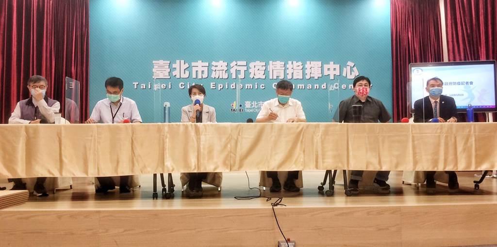 台北市政府3日舉行防疫記者會。(陳怡誠攝)