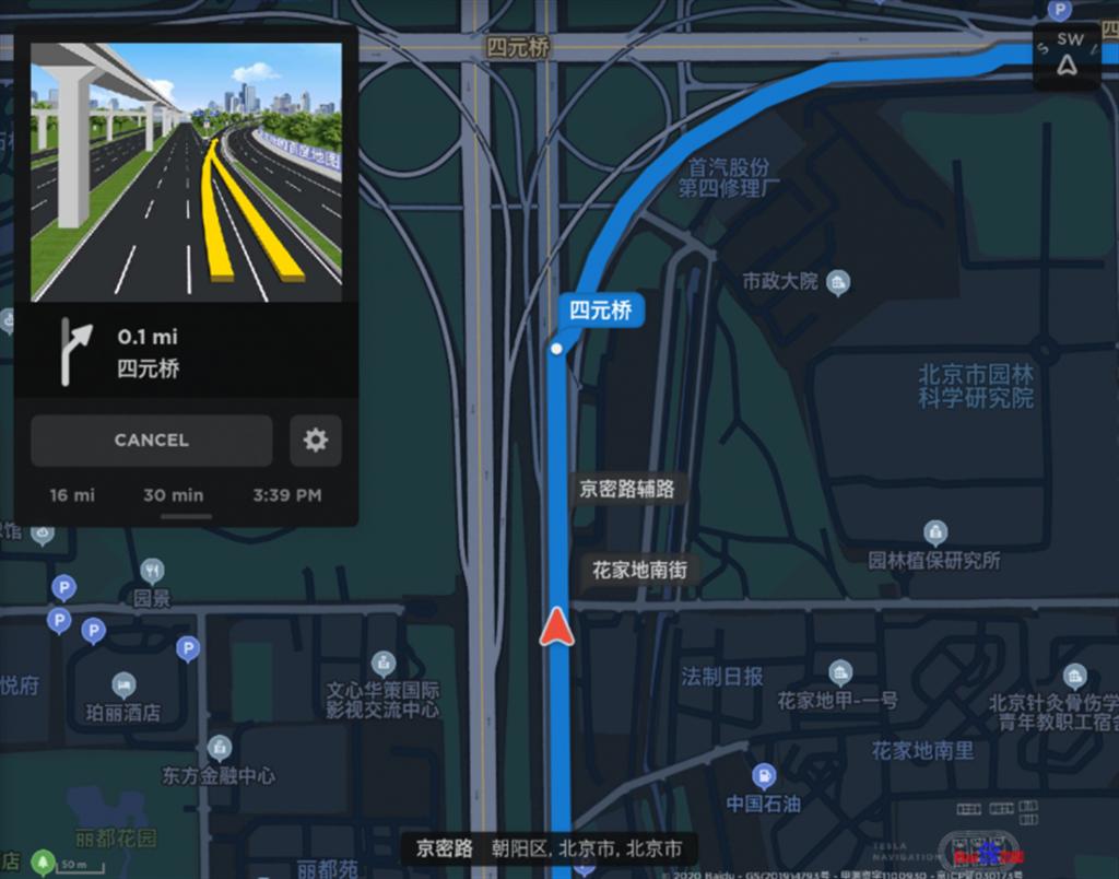 更多關於 Tesla 2021.4.16 交流道導航指引的軟體更新細節