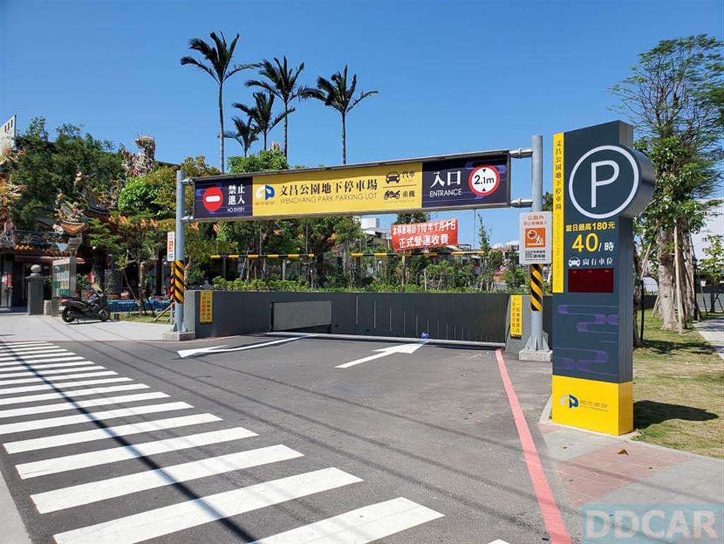 桃園文昌公園停車場翻新後的成果很棒,明亮乾淨,而且充電樁很多很好用。