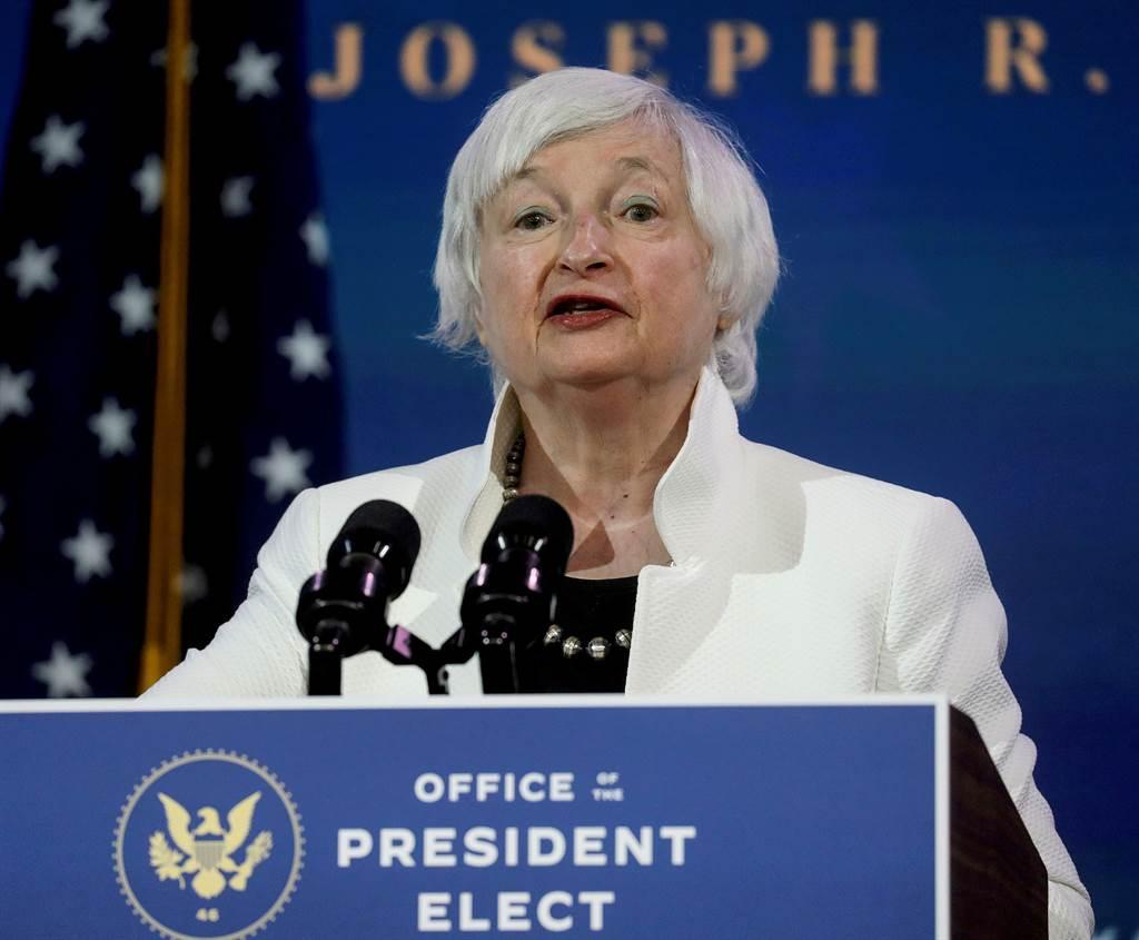 美国财政部长叶伦Janet Yellen。图/路透社(photo:ChinaTimes)