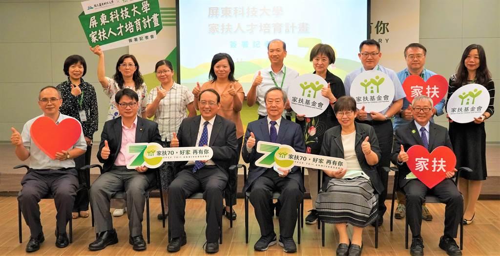 台灣家扶基金會3日與國立屏東科技大學「達人學院」攜手推動《家扶人才培育計畫》。(盧金足攝)