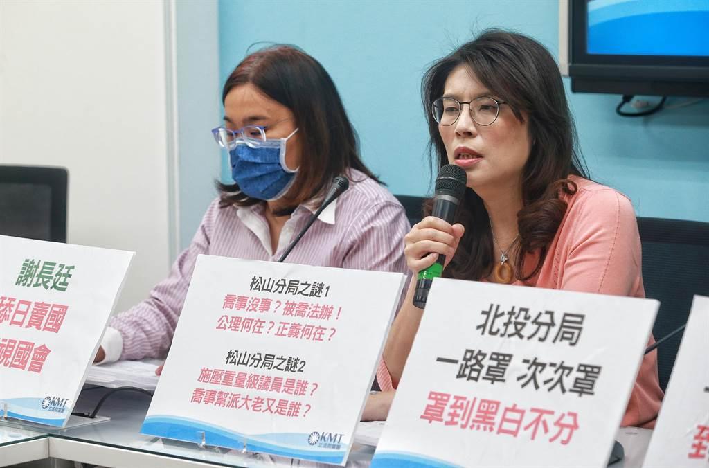 國民黨立院黨團書記長鄭麗文(右)。(報系資料照)